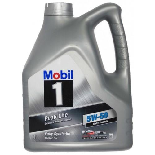 Масло моторное MOBIL 1 5W50 (4L)